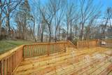 124 Due West Dr - Photo 15