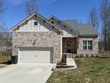 4559 General Forest Cir - Photo 2