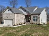 4559 General Forest Cir - Photo 4
