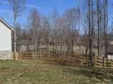4559 General Forest Cir - Photo 10