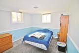 6133 N New Hope Rd - Photo 23