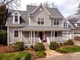 MLS# 2237102 - 1714 Shackleford Rd in Bonner Glen Subdivision in Nashville Tennessee - Real Estate Home For Sale