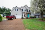 MLS# 2238340 - 5002 Knights Ct in Canterbury Gardens Sec 2 Subdivision in Columbia Tennessee - Real Estate Home For Sale