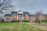 MLS# 2238356 - 1225 Knox Valley Dr in Brenthaven Subdivision in Brentwood Tennessee - Real Estate Home For Sale