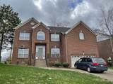 MLS# 2238589 - 101 Chesapeake Harbor Blvd in Chesapeake Harbor Sec 1B Subdivision in Hendersonville Tennessee - Real Estate Home For Sale