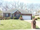 MLS# 2238939 - 151 Richland Ct in Quail Creek Sub Subdivision in Gallatin Tennessee - Real Estate Home For Sale