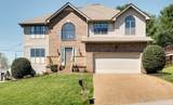 MLS# 2239640 - 220 Burgandy Hill Road in Bradford Hills Subdivision in Nashville Tennessee - Real Estate Home For Sale