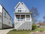 520 Moore Ave - Photo 1