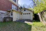 3806 Woodmont Ln - Photo 4