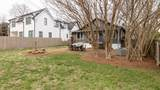 1101 Montrose Ave - Photo 27