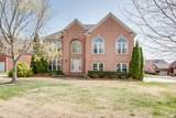 612 Hampton Ct - Photo 1
