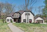 MLS# 2240631 - 510 Derby Downs in Iroquois 1 Subdivision in Lebanon Tennessee - Real Estate Home For Sale