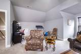 1295 Mires Rd - Photo 21