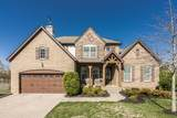 MLS# 2240946 - 4721 Medalist Cir in The Reserve At Stone Hall Subdivision in Hermitage Tennessee - Real Estate Home For Sale