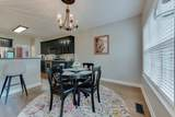 1023 Belcor Dr - Photo 13