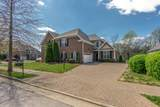 MLS# 2242210 - 1232 Chickadee Cir in Bridgewater Subdivision in Hermitage Tennessee - Real Estate Condo Townhome For Sale