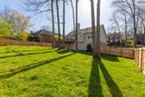 103 Bentree Ct - Photo 46