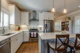 5005B Michigan Ave - Photo 13