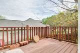 106 Cedar Bend Ct - Photo 15