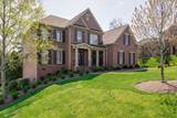 3 Winged Foot Pl - Photo 2