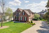 3 Winged Foot Pl - Photo 4