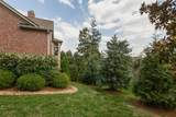 3 Winged Foot Pl - Photo 47