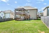 992 Smoots Drive - Photo 35