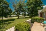 2518 Meadowood Dr - Photo 3
