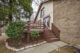 2078 Woodruff Ave - Photo 2