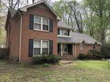 MLS# 2243452 - 148 Meadow Lake Dr in Cherokee Woods Sec 12 Subdivision in Hendersonville Tennessee - Real Estate Home For Sale