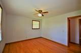 132 Savely Dr - Photo 14
