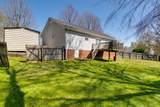 7101 Catherine Dr - Photo 28