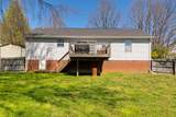 7101 Catherine Dr - Photo 29