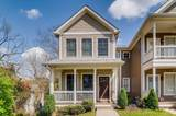 MLS# 2243872 - 3510 Wrenwood Ave in Sylvan Park / West End Subdivision in Nashville Tennessee - Real Estate Home For Sale