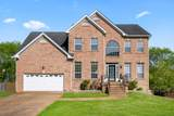 MLS# 2244344 - 715 Park Dr in Woodwyn Hills Sec 1 Subdivision in Goodlettsville Tennessee - Real Estate Home For Sale