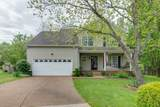 2203 S Cromwell Ct - Photo 1