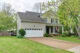 2203 S Cromwell Ct - Photo 2