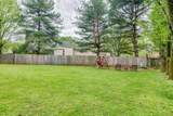 2203 S Cromwell Ct - Photo 29