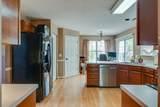 2203 S Cromwell Ct - Photo 8