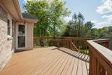 208 Lookout Dr - Photo 18