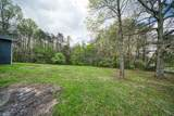 5144 Coal Bank Rd - Photo 25