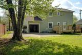 3112 Towne Village Rd - Photo 28