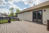 8009 Pinnacle Ct - Photo 23
