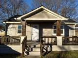 MLS# 2247612 - 877 Carter St in Thornby Place Subdivision in Nashville Tennessee - Real Estate Home For Sale