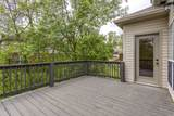5145 W Oak Highland Dr - Photo 30