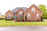 MLS# 2248106 - 474 Plantation Blvd in Plantation South 6 Subdivision in Lebanon Tennessee - Real Estate Home For Sale