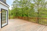9549 Inavale Ln - Photo 30