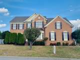 MLS# 2248690 - 205 Watauga Pl in Brentwood Chase Subdivision in Brentwood Tennessee - Real Estate Home For Sale