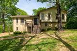 MLS# 2249166 - 152 Ridgewood Ln in Concord Forest Sec 2 Subdivision in Brentwood Tennessee - Real Estate Home For Sale
