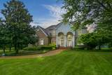 MLS# 2249241 - 1702 Bluelake Ct in South Point Sec 1 Subdivision in Franklin Tennessee - Real Estate Home For Sale